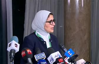 """وزيرة الصحة: لا يمكننا عدم الإعلان عن حالات مصابة بـ""""كورونا"""".. والتنسيق مع وزير الطيران لفحص القادمين لمصر"""