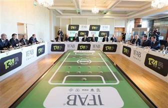 أبوريدة يختتم اجتماعات مجلس كرة القدم العالمي   صور