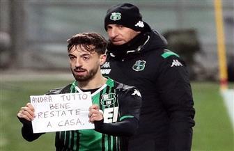مصير الموسم الإيطالي.. تكهنات وسيناريوهات معلقة بفيروس كورونا