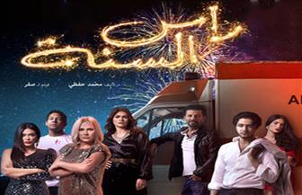 صناع «رأس السنة» في ضيافة «بوابة الأهرام».. وعرض الفيلم بحضور حفظي وصقر
