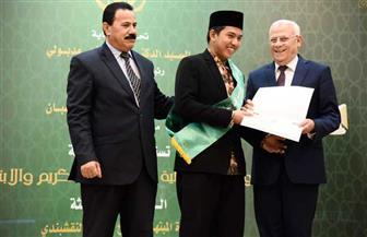 محافظ بورسعيد يكرم الحفظة والمنشدين الفائزين في المسابقة الدولية لحفظ القرآن الكريم| صور