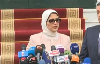 وزيرة الصحة: صرف أدوية للأمراض المزمنة وألبان الأطفال لمدة 3 أشهر مقبلة فيديو