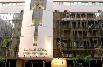تأجيل انتخابات مجالس الإدارة بوكالة أنباء الشرق الأوسط والقومية للتوزيع وروزاليوسف