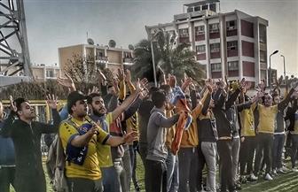 جماهير الإسماعيلي تشعل الأجواء أثناء سفر الفريق إلى القاهرة