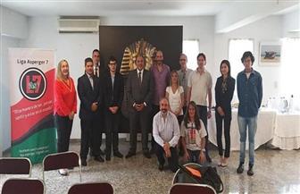 سفارة مصر لدى الأرجنتين تستضيف ندوة لدعم وتمكين ذوي الاحتياجات الخاصة