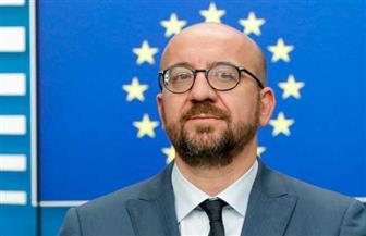 شارل ميشال رئيس المجلس الأوروبي يهنئ بايدن على فوزه بالرئاسة الأمريكية