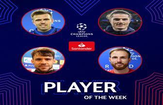 الاتحاد الأوروبي يعلن المرشحين لجائزة أفضل لاعب في جولة إياب دوري الأبطال