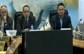 مدبولي يتابع التعامل مع التقلبات الجوية من غرفة عمليات مجلس الوزراء| بث مباشر