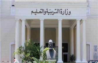 وزير التعليم يؤجل امتحانات الطلاب المصريين بالدول التي علقت الدراسة