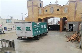 لجنة الإغاثة والطوارئ بمصر الخير تقدم مساعدات غذائية عاجلة وبطاطين للمتضررين  بمنطقة الزرايب و3 محافظات