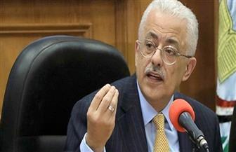 طارق شوقي: امتحانات الصفين الأول والثاني الثانوي العام مما درسه الطالب حتى ١٥ مارس