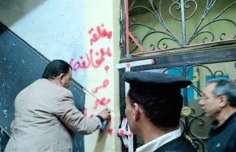 """محافظة القاهرة تغلق """"سناتر تعليمية"""" في الأميرية ومصر الجديدة منعا للتجمعات"""