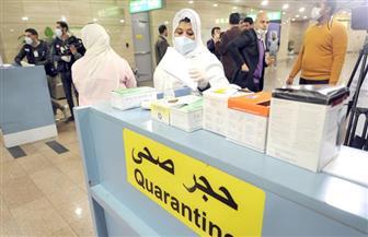 تضامن بورسعيد: غلق 106 حضانات للوقاية من فيروس كورونا