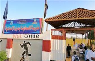 «الصعايدة بحري» تفوز في مسابقة أفضل مدرسة إعدادي بأسوان