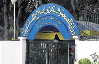 الجزائر: ارتفاع عدد المصابين بكورونا إلى 48.. و4 حالات وفاة