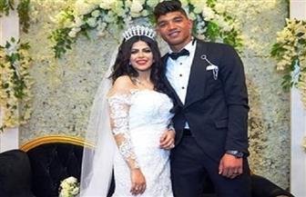 محمد صبحي حارس الزمالك يحتفل بزفافه  صور وفيديو