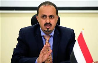 """وزير الإعلام اليمني يحذر من كارثة بيئة خطيرة بسبب ناقلة النفط """"صافر"""""""