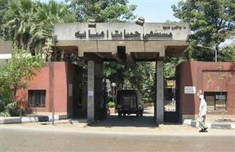 """مدير """"حميات إمبابة"""" يكشف تفاصيل الحريق الذي وقع بالمستشفى"""