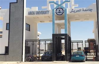 جامعة العريش تحتفل بذكرى تحرير سيناء وتكرم الشهداء