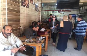 """""""قومي"""" المرأة ينظم حملات توعية على مقاهي بورسعيد   صور"""