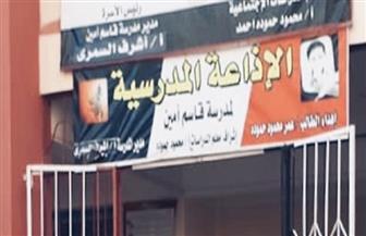 """أول مدرسة ابتدائي فى بورسعيد تتواصل مع تلاميذها """"أون لاين"""" حفاظا على مستقبلهم من """"كورونا"""""""