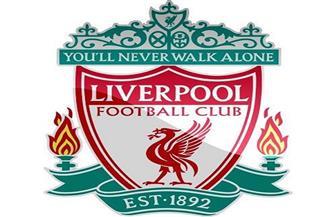 ليفربول يرفض فكرة استئناف الدوري الإنجليزي بدون جمهور
