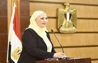 """وزيرة التضامن: سياساتنا الاجتماعية شاملة وبرنامج """"2 كفاية"""" أولوية"""