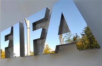 فيفا يغرم الزمالك نصف مليون يورو