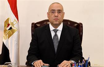 وزير الإسكان يشدد على اتخاذ الإجراءات الوقائية لحماية العاملين بمشروعات مدينة العلمين الجديدة