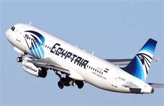 مصر للطيران تسير ثلاث رحلات طيران داخلي