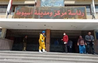 محافظ أسيوط: استمرار حملات التعقيم بالمراكز والأحياء لمواجهة «كورونا» | صور
