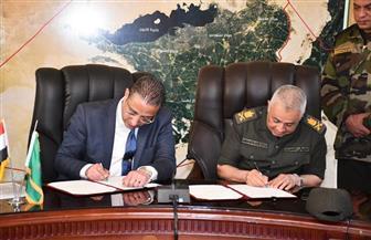 بروتوكول تعاون بين محافظة الفيوم و«الوطنية للمقاولات» لتطوير 6 مناطق عشوائية | صور