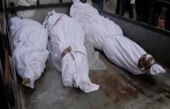 الطب الشرعي يبدأ تشريح جثث «أطفال الدكة» الأشقاء