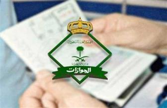 الجوازات السعودية تتيح خدمة تمديد تأشيرات الزيارة بجميع أنواعها إلكترونيا