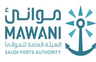 الهيئة العامة للمواني السعودية تعلن عن إطلاق خط ملاحي جديد بين المملكة وشرق إفريقيا