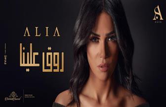 المطربة عليا تستعد لخوض تجربة التمثيل مع غادة عبدالرازق