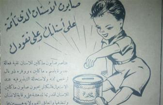صفحات من تاريخ الصابون والمنظفات في إعلانات الصحف القديمة | صور
