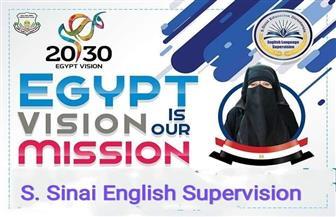 انتصار عرفة أول سيناوية تتولى توجيه اللغة الإنجليزية بجنوب سيناء | صور