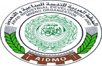 المنظمة العربية للصناعة والتعدين تجمد جميع أنشطتها حتى مارس الجارى