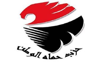 """""""حماة الوطن"""" يصف خطاب الرئيس السيسي اليوم بـ""""المصارحة والوضوح وكشف الحقائق"""""""