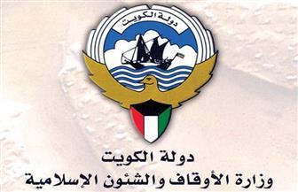 """الكويت تدعو المواطنين لأداء صلاة الظهر غدا في المنازل بدلا من """"الجمعة"""""""