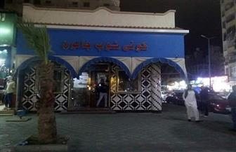 مدينة مرسي مطروح: حملة لتنفيذ قرار غلق المقاهي والمطاعم   صور