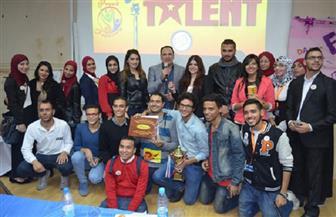 """لاكتشاف المواهب الفنية.. ننشر برنامج مسابقة """"FEPS Got Talent"""" بجامعة الإسكندرية"""