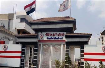 المصري يشكر الزمالك على الاحتفال بالمئوية وينفي انتقال لاعبيه للقلعة البيضاء