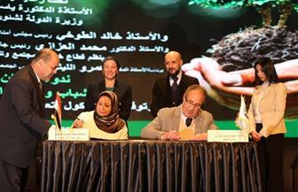 بروتوكول مشترك بين البيئة وجامعة مصر في مجال تنمية الوعي البيئي
