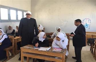رئيس منطقة البحر الأحمر الأزهرية يتفقد معاهد مرسى علم | صور