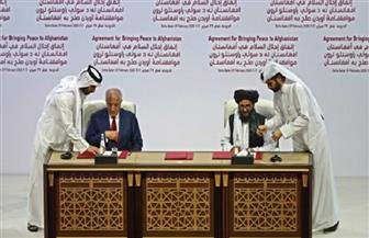 الإمارات ترحب بتوقيع اتفاق السلام بين أمريكا وطالبان في أفغانستان