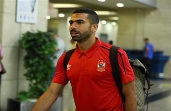 أحمد فتحي يودع الأهلي في مباراة التتويج