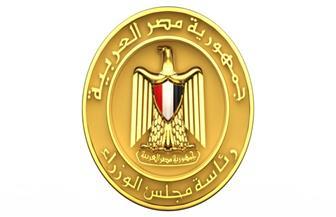 مجلس الوزراء ينفي إلغاء الفصل الدراسي الثاني بالجامعات