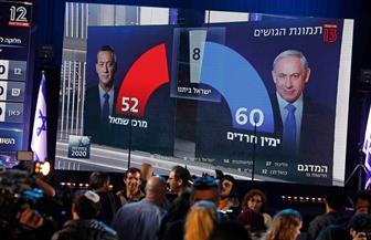 «الليكود» يتقدم في الانتخابات التشريعية الإسرائيلية بعد فرز 95% من الأصوات